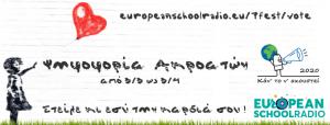 http://europeanschoolradio.eu/7fest/vote/